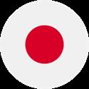 Japanese - 日本語